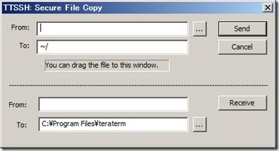 ファイルメニューから「SSH SCP」を選択