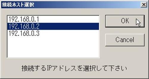 マクロコマンド「listbox」を使ったメニュー