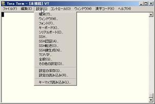日本語表記の設定メニュー画面