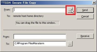 「Secure File Copy」画面で送信ファイルを選択