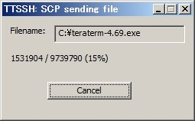 「SCP sending file」画面