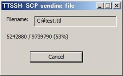 ファイル転送画面