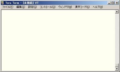 シリアル接続待機画面