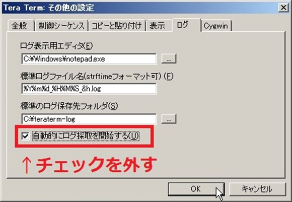 ssh-macro1301