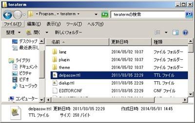 ファイル横のアイコンが変更された