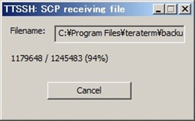 「SCP receiving file」、受信中の画面